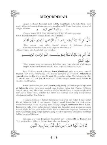 58087640 Tafsir Surah Yasin Pdf Document