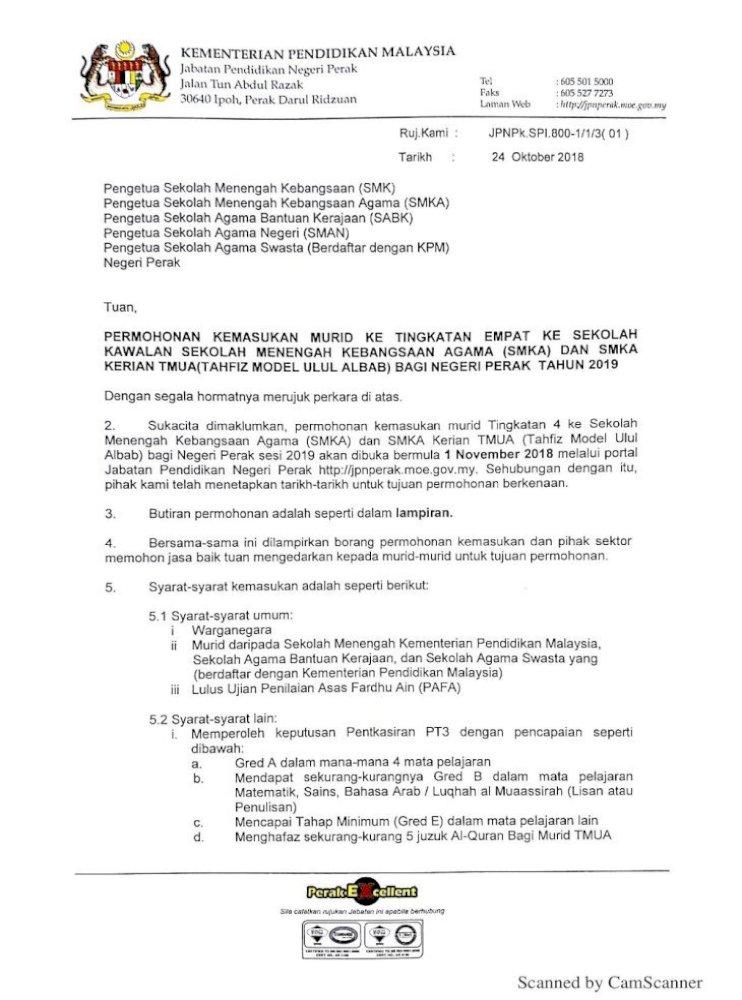 Scanned By Camscanner Ke Pengetua Sekolah Agama Bantuan Memohon Jasa Baik Tuan Mengedarkan Pdf Document